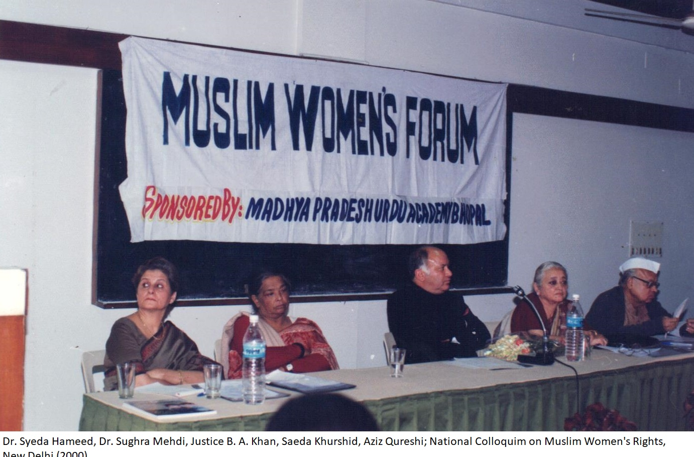 Seminar on Equality, Reality and Rights of Muslim Women